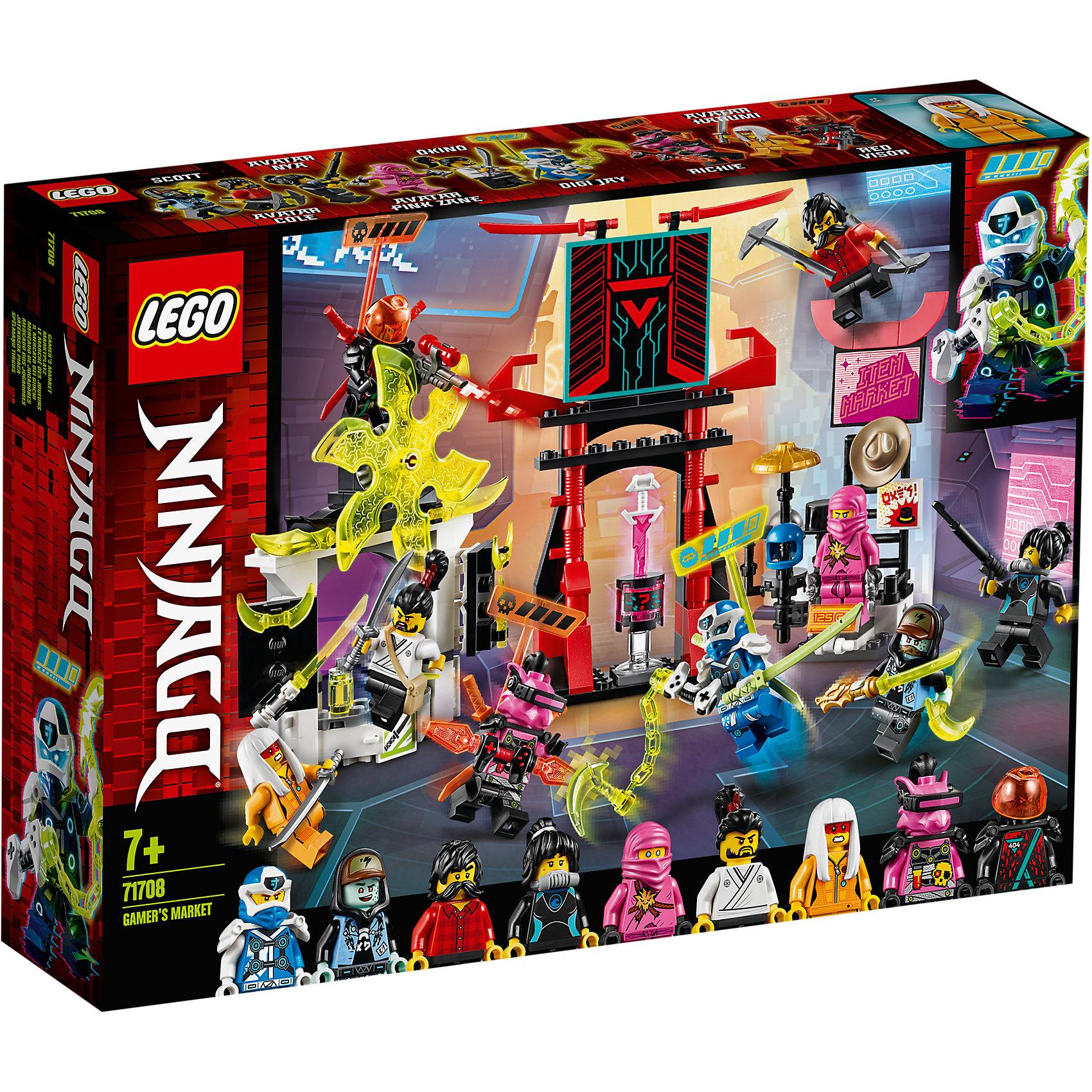 Лего Ниндзяго Детский Мир Интернет Магазин